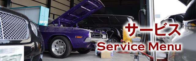 KV640x200_service